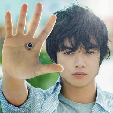 Parasyte Films Get New TV Spots
