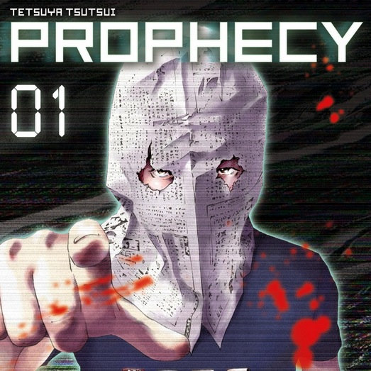 Manga Review: Prophecy vol. 1