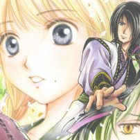 Fushigi Yugi: The Mysterious Play Prequel Manga to Begin in Fall