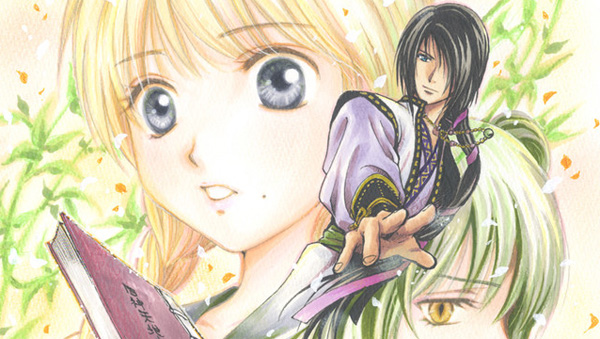 Fushigi Yugi: The Mysterious Play Prequel Manga to Begin in Fall