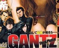 Hiroya Oku's Gantz in Its Final Phase