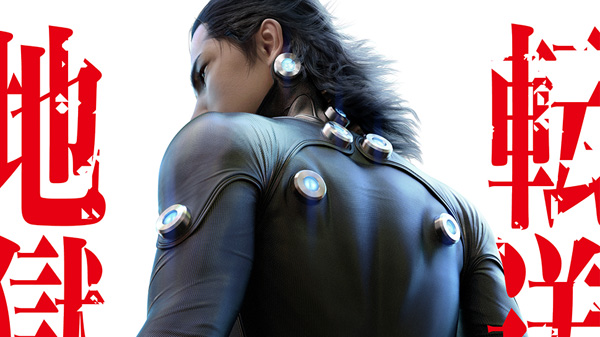 New Clip, Cast Announcement For CG Film Gantz:O