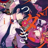 Seven Seas Licenses Ghost Diary Manga & More