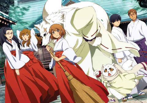 Snuggle up to the Big, Fluffy, Grumpy Protagonist of Gingitsune