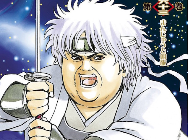 New Gintama Anime Lists Staff, Shows New Visual
