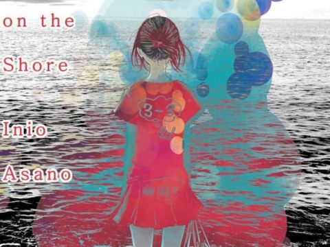 The Graphic Self-Discovery of A Girl on the Shore