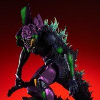 Godzilla and Evangelion Merge in Freaky Figure