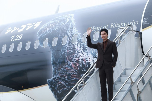 Godzilla Resurgence Takes To The Skies With Tie-Up Airplane