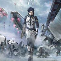 Godzilla Anime Film's Visual and Story Revealed