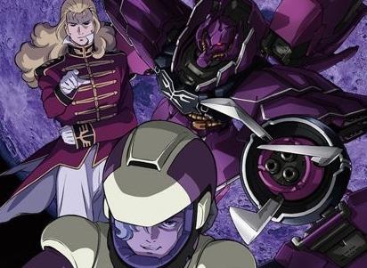 Penultimate Gundam Unicorn Episode Previewed