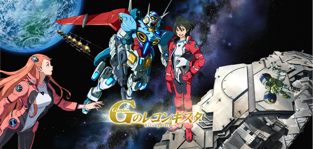 New Gundam: Reconguista in G Project in the Works