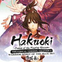 More Theatrical Hakuoki Anime Heads to Home Video