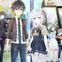 January Series Hand Shakers, One Room Get Trailers