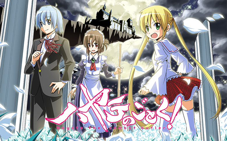 Followup: Hayate the Combat Butler Ends on April 12