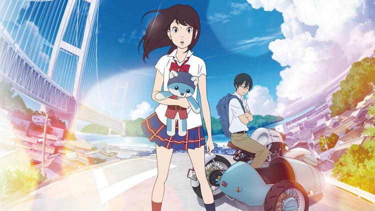 [Review] Kenji Kamiyama's Napping Princess Far from Magical