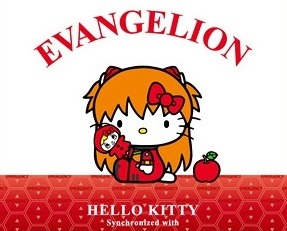 Hello Kitty's Latest Collabo is with Evangelion