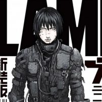 [Review] BLAME! Master Edition