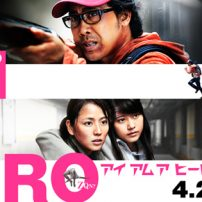 Live-Action I Am a Hero Saves Our Faith in Manga Movies [Review]