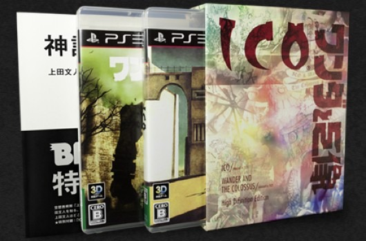 Ico, Shadow of the Colossus Arrive in Japan on September 22