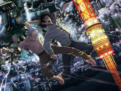 Anime Adaptation of Gantz Author's Inuyashiki Previewed