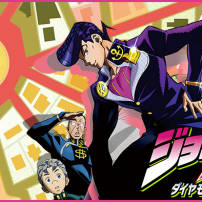 Viz to Stream JoJo's Bizarre Adventure Anime