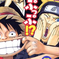 Which Series Will Be Shonen Jump's Next Poster Child?