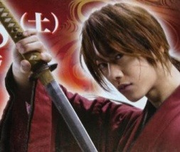 Get Your First Look at the Live-Action Rurouni Kenshin