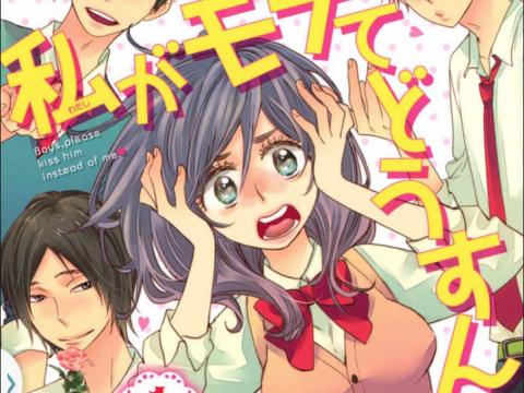 Kiss Him, Not Me Manga Lives the Fujoshi Life