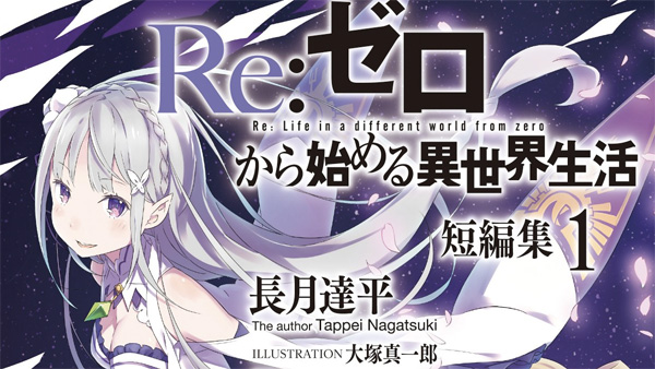 Industry Insiders Rank the Best Light Novels of 2016