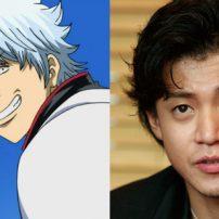 Gintama Gets Live-Action Film With Lupin III's Shun Oguri