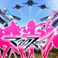 Macross Delta Gets Theatrical Anime Film