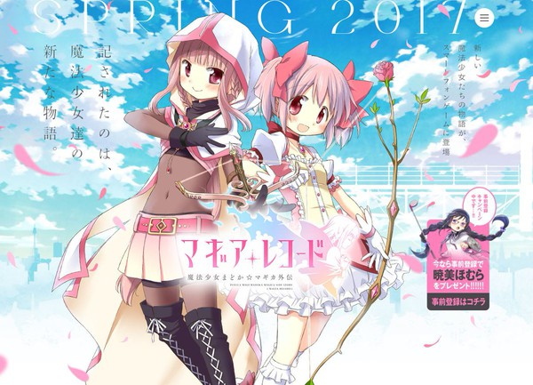 Madoka Magica Smartphone Game Previewed in New Promo
