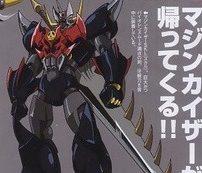 Hobby Japan Reveals Mazinkaiser SKL OVA