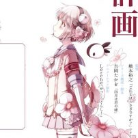 Magical Girl Raising Project Anime Set for 2016
