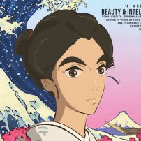 Miss Hokusai Listed for March on Home Video