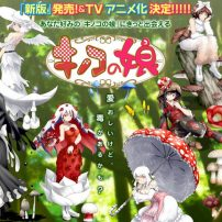 Moe Mushroom Girls Make the Leap to Anime