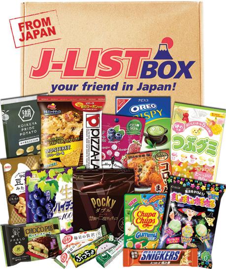 J-List Box - Snack Box DX