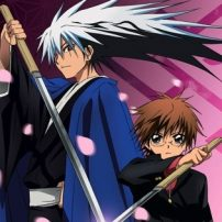 Viz Starts Streaming Nura: Rise of the Yokai Clan Today