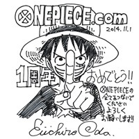 2-hour One Piece special announced, previewed