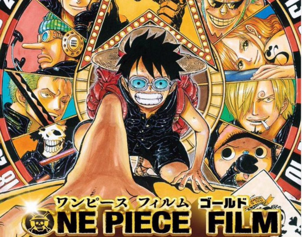One Piece Film Gold Teased