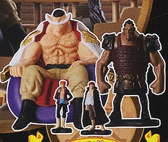 """""""1/144 World Scale One Piece"""" Figures on Sale in Japan!"""