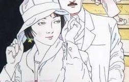 Last Gasp to Publish Rampo-based Suehiro Maruo Title