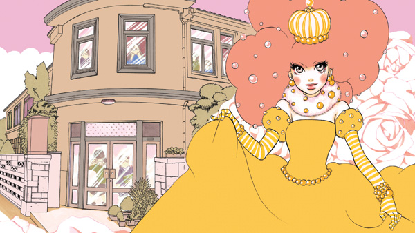 [Manga Review] Princess Jellyfish