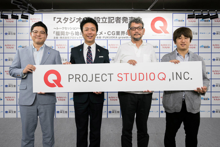 Hideaki Anno's Studio Khara, Media Company Dwango Found CG Studio