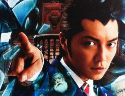 Phoenix Wright Film to Screen at AM2 Convention