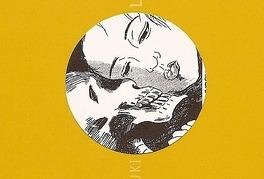 D&Q Publishing Oji Suzuki Manga, Red Kimono