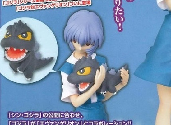 Evangelion's Rei Plays Nice with Godzilla for Prize Figure