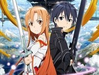 Sword Art Online Anime Heads to Toonami