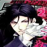 New Black Butler Anime Series Announced