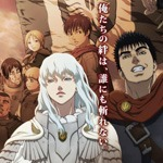 [Review] Berserk Golden Age Arc I: Egg of the Supreme Ruler